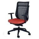 AJ Chair
