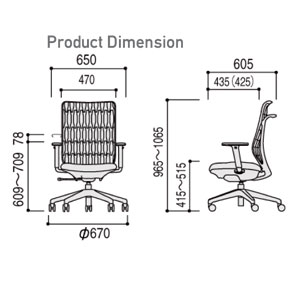 AJ Chair Dimension