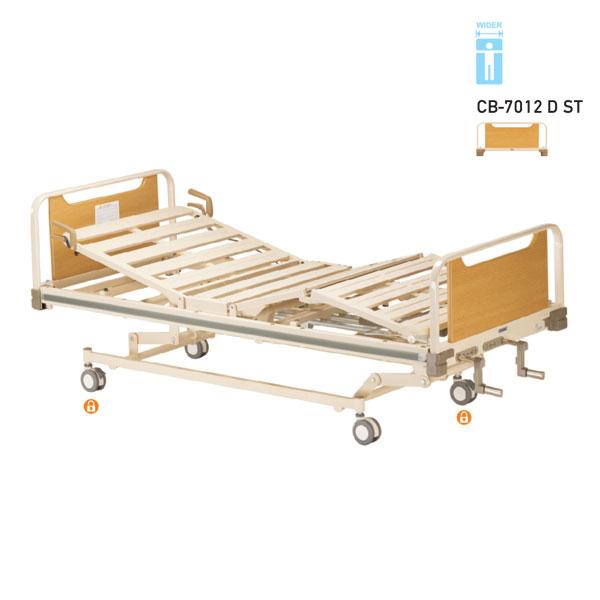 CB-7012 D ST