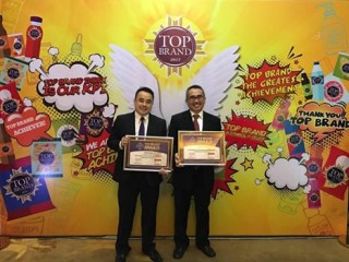 Chitose Attains Top Brand 2017 Award